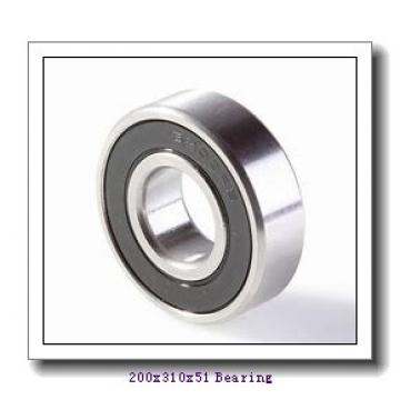 200 mm x 310 mm x 51 mm  NACHI NU 1040 cylindrical roller bearings