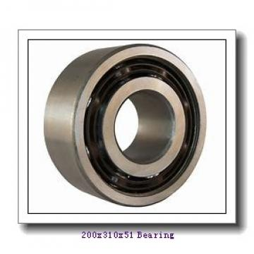 200 mm x 310 mm x 51 mm  Loyal 7040 B angular contact ball bearings