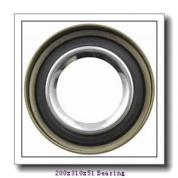 200 mm x 310 mm x 51 mm  NSK 7040A5TRSU angular contact ball bearings