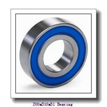 200 mm x 310 mm x 51 mm  NTN 7040DB angular contact ball bearings